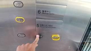 赤鱲角香港國際機場一號客運大樓三菱升降機