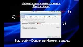 2inf.net как удалить (несколько способов)(, 2015-01-04T23:35:28.000Z)
