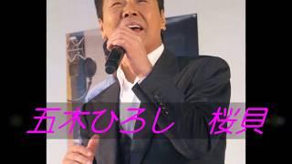 五木ひろしさん49歳の歌唱です.