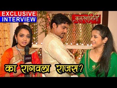 Exclusive : Kulswamini Starcast Talks About Padwa Scene In Serial | Sangram Salvi, Rashmi, Kajal
