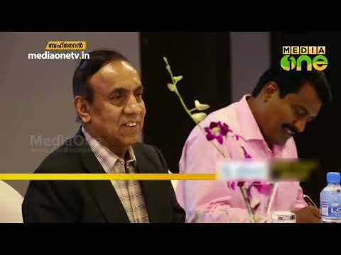 ബഹ്റൈൻ കേരള പുനർ നിർമാണത്തിന് വേണ്ടി പ്രവാസികളുടെ സഹായങ്ങൾ ഏകോപിപ്പിക്കുന്നു   Kerala Relief Bahrain