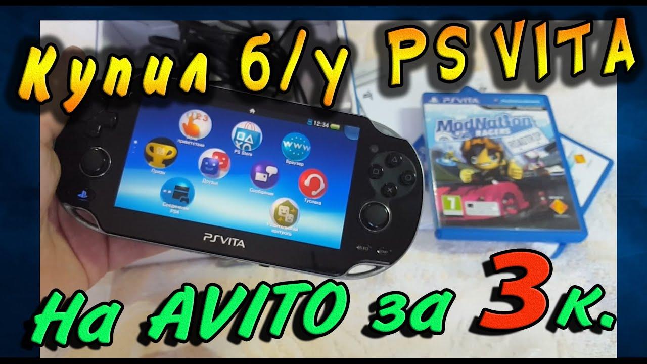 PS3 avito 3 - YouTube