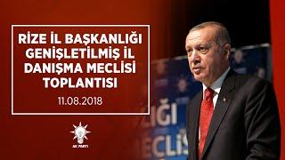 Cumhurbaşkanı Erdoğan, Rize İl Başkanlığı Genişletilmiş İl Danışma Meclisi Toplantısı'nda konuştu