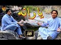 Tappey | Pashto SInger Mazhar And Bahadar Zaib | HD Video Song