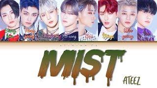 ATEEZ (에이트즈) - 'Mist (안개)' Lyrics (Color Coded_Han_Rom_Eng)