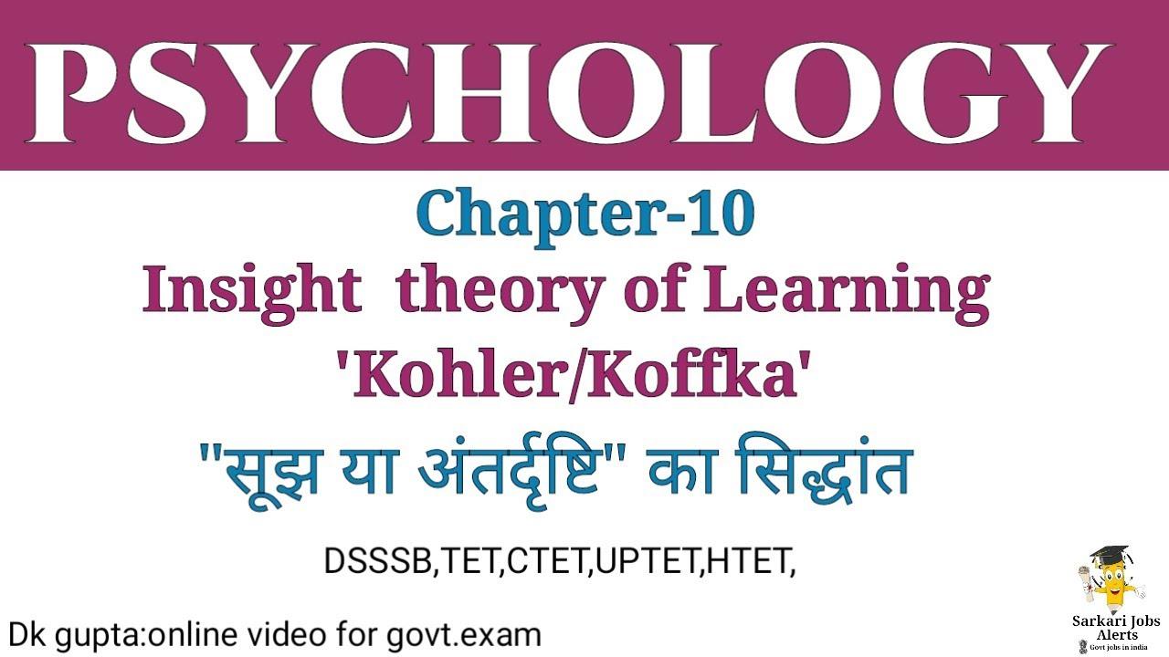 kohler insight learning theory pdf