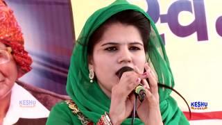 हरियाणवी #इस बहु ने कड़े बिठाओगे #Nisha Jangra #Latest Haryanvi Dance Ragni #2018 # Keshu Haryanvi