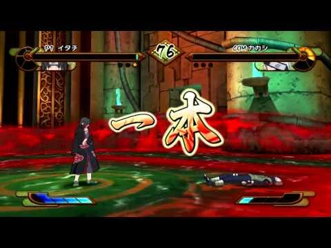 เกมส์ Naruto ตอน ศึกสายเลือด