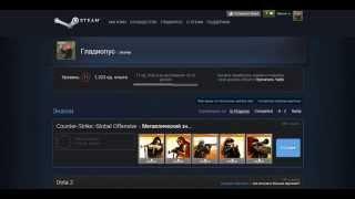 видео Зачем нужны карточки Steam? Или как купить игру на халяву?