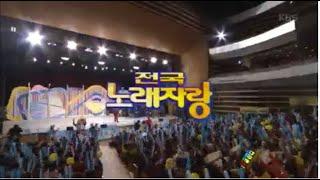 [종로TV] KBS 전국노래자랑