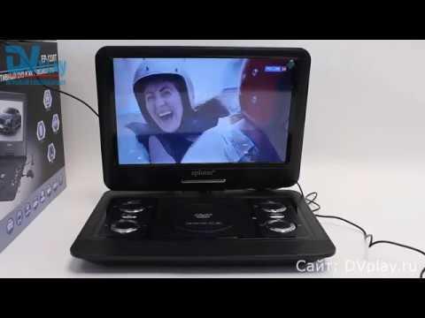 """Портативный DVD-плеер 13,4"""" Eplutus EP-1330T с цифровым TV-тюнером DVB-T2"""