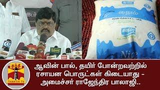 Rajendran Balaji about Milk adulteration !