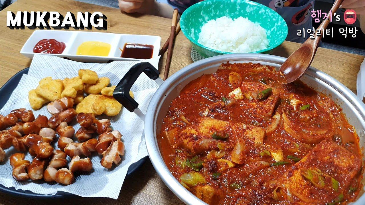 리얼먹방:) 초간단 매콤 두부조림 ★ ft. 비엔나소세지, 치킨너겟ㅣSpicy Dubu-jorim (Spicy tofu)ㅣREAL SOUNDㅣASMR MUKBANGㅣ