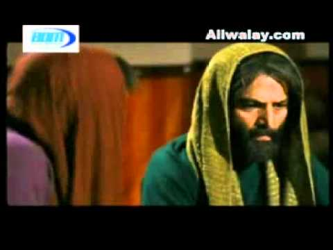 Islamic Movie Mukhtar Nama Urdu Part 4 of 40