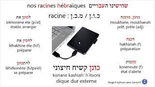 Racinemkhn