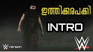 Ithikkara Pakki-Intro Video| Mohanlal Kayam Kulam Kochunni |fight In WWE