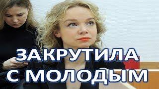 Бывшая Джигарханяна закрутила с молодым!  (01.03.2018)