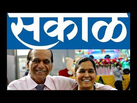 Vijay Kumbhar Vs DSK - Sakal Lends A Helping Hand To D S Kulkarni - Marathi Video