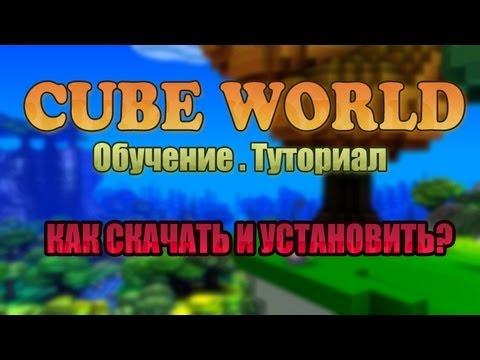НОВАЯ GEOMETRY DASH! 2.1 ? GD WORLD • Полный обзор и прохождение на русском • Все уровни 100% EX