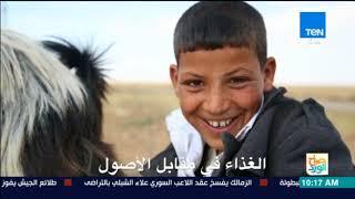 صباح الورد - مجهودات وزارة الزراعة في التنمية بالمحافظات - فقرة كاملة