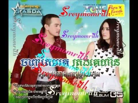 Sasda CD Vol 05