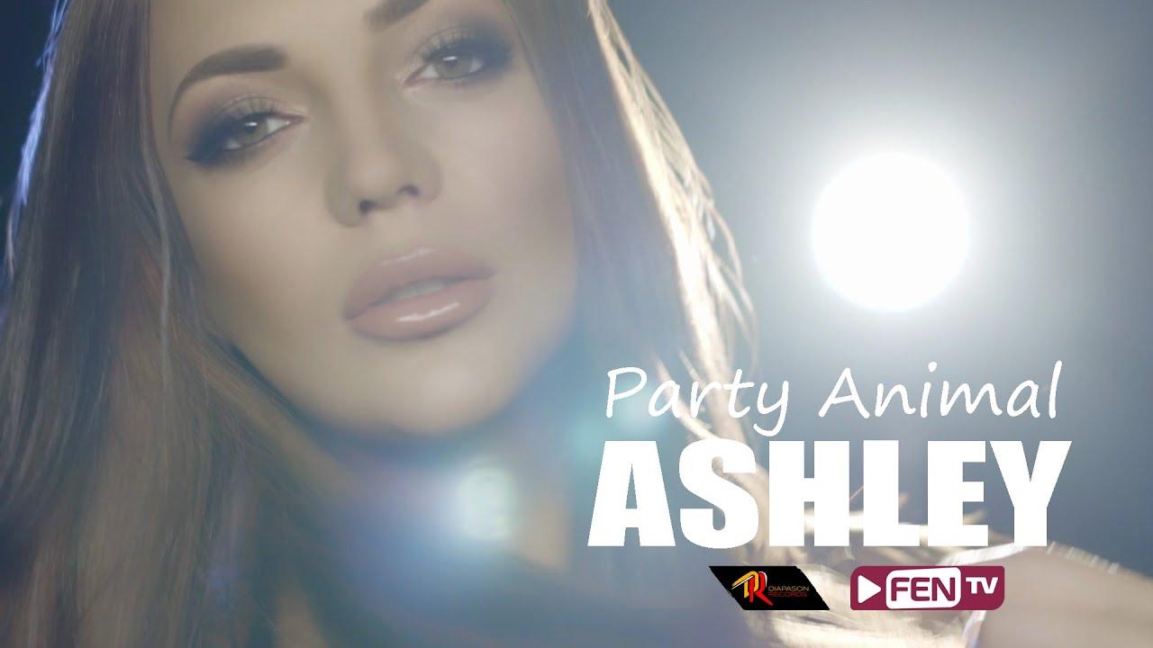 Ашли - Party Animal (CDRip)
