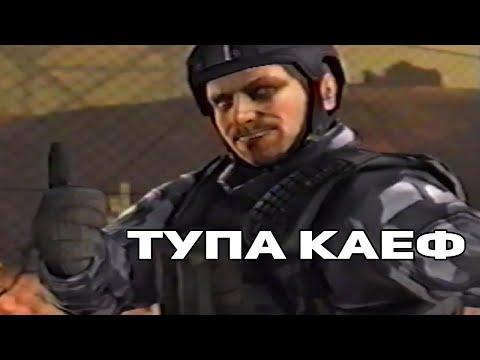 Дурка уже выехала | Black Mesa