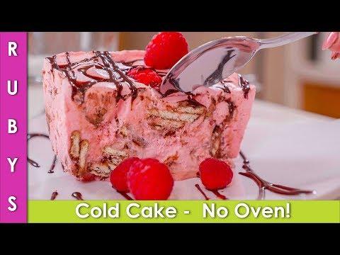 Cold Cake Ice