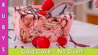 Cold Cake Ice Cream Cake Style Simple Sweet Desert No Baking No Oven Recipe in Urdu Hindi - RKK
