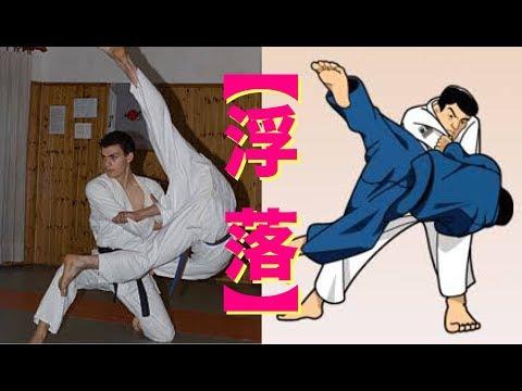 【柔道】決まったらカッコ良すぎ、浮落!カウンターの真空投げが炸裂【凄技】judo ukiotoshi