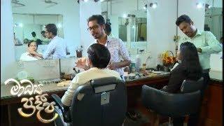 Madya Pradeepa - (2018-07-21) | ITN Thumbnail