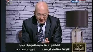 فيديو.. النائبة سولاف درويش: تقدمت بمشروع قانون لحماية اللغة العربية
