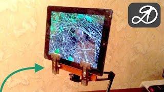 Кронштейн для планшета из настольной лампы. Универсальный держатель-подставка своими руками