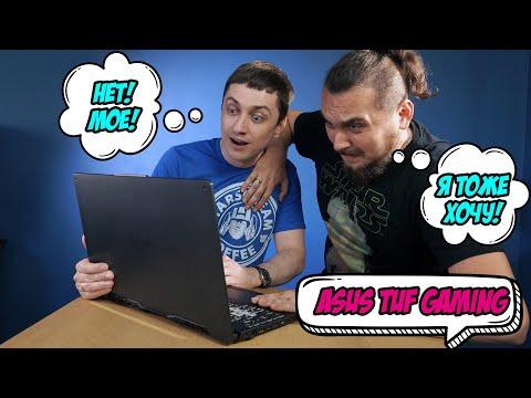 Обзор игрового ноутбука Asus TUF Gaming A15 FA506 ОХ И ЖАРИТAMD покоряет Ноутбуки — ОФИГЕТЬ