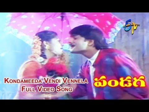 Kondameeda Vendi Vennela Full Video Song | Pandaga | ANR | Srikanth | Raasi | ETV Cinema
