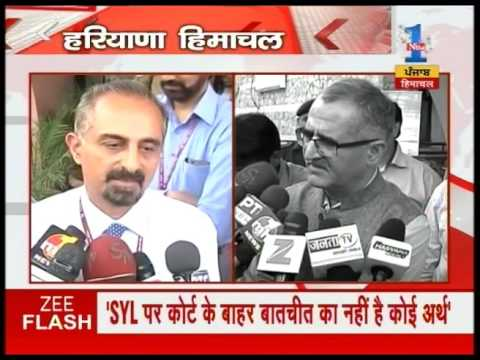 SYL Canal Issue : Chief secretaries of Punjab and Haryana met to resolve the SYL issue