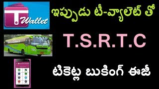How To Book TSRTC Bus Ticket Online with T- Wallet Android Mobile Application