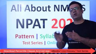 All About NPAT 2020 - Exam Details, Courses, Registration, Dates, Eligibility | NMIMS | BBA