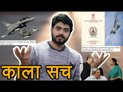 The CAG report on Rafale - The Complete Controversy Decoded, अब इसमें किसका घटा || Mp3