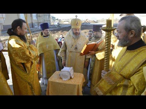 Великое освящение нижнего храма Иоанна Богослова.