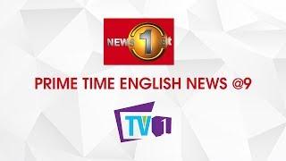 News 1st Prime time 9PM  english 15th September 2015