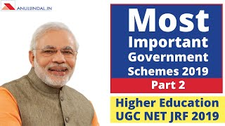 government-schemes-part-2-higher-education-ugc-net-paper-1-december-2019