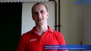 Отзывы о семинаре: Интернет-магазин от идеи до решения (5 июня, Брянск)(, 2014-06-09T09:18:21.000Z)