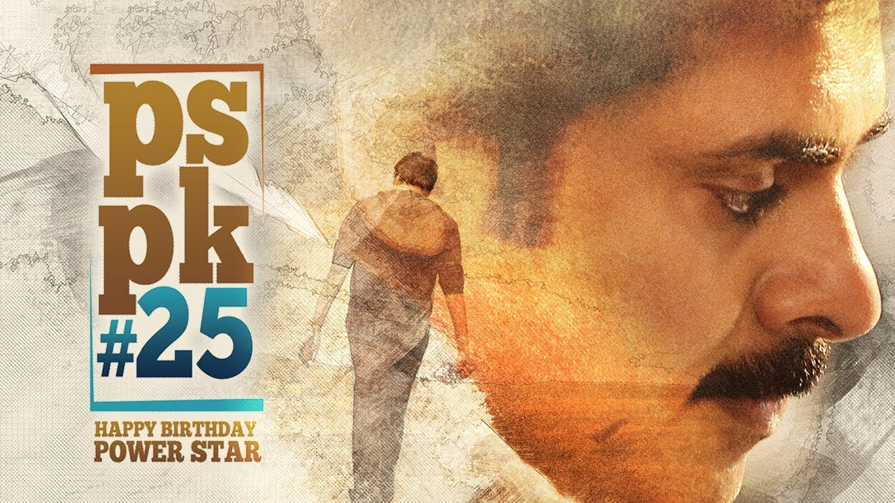 Image result for pspk25