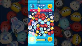 [TSUM TSUM] Activate skills 15 times in 1 play