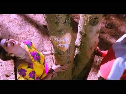 Tere Andar Meri Jaan   Mithun Chakraborty, Mamta Kulkarni   Bollywood Romantic Song   Ahankaar
