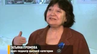 70 лет на страже здоровья юных ярославцев