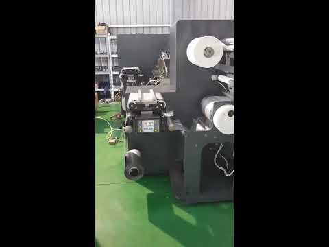 Die Cutting Machine -Cover Membrane Machine預塗型覆膜機