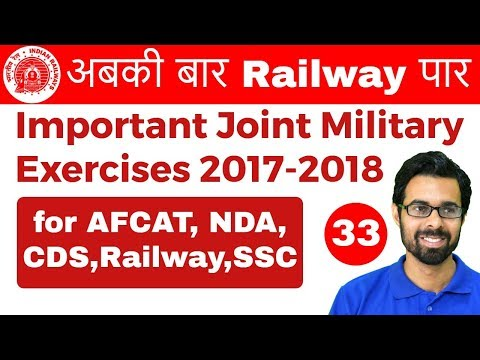 Railway Crash Course | Important Joint Military Exercises 2017-2018 | Day #33