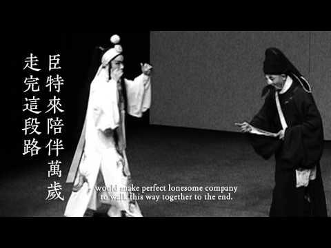 "《紫禁城遊記 — 宮祭》宣傳片 ""A Tale of The Forbidden City"" Trailer (6-7/12/2013)"